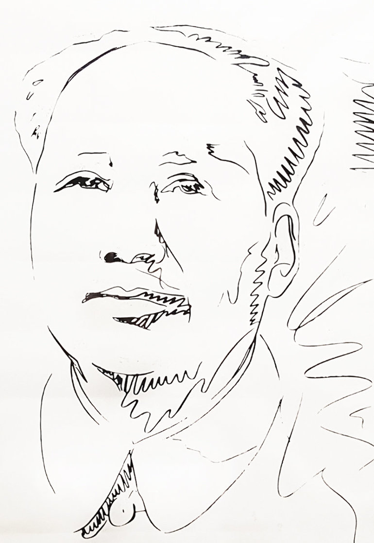 Mao Wallpaper 1974 Limited Edition Print by Andy Warhol