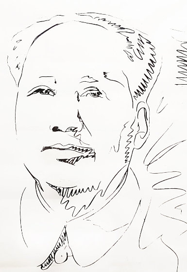 Mao Wallpaper 1974 by Andy Warhol