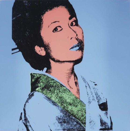 Kimiko 1981 II.237 by Andy Warhol