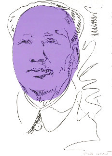 Mao FS II.125 1974  Hand Signed Limited Edition Print - Andy Warhol