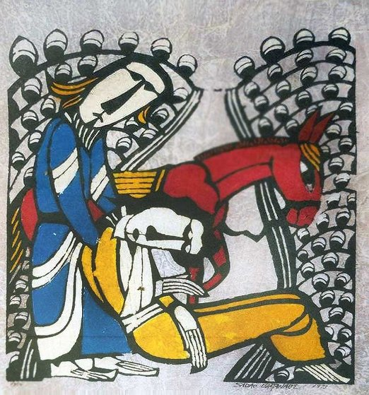 Good Samaritan Calender 2001 Limited Edition Print by Sadao Watanabe