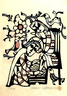 Washing the Disciple's Feet 1972 Embellished Limited Edition Print - Sadao Watanabe