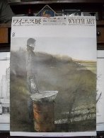 An American Vision-Three Generations Wyeth Art Poster 1988 Limited Edition Print by Andrew Wyeth - 1