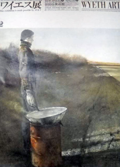 An American Vision-Three Generations Wyeth Art Poster 1988 Limited Edition Print by Andrew Wyeth
