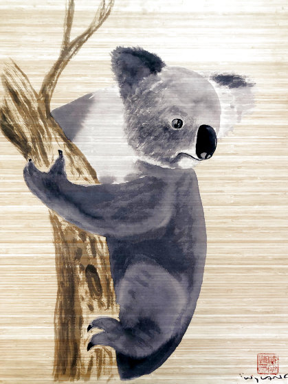 Koala Bear 2009  Limited Edition Print by Robert Wyland