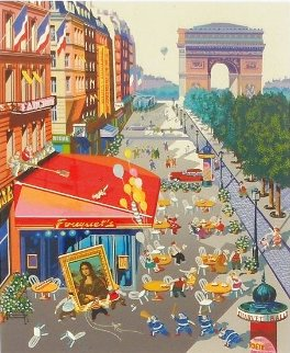 Paris From the  Four Cities Suite 1985 Limited Edition Print - Hiro Yamagata