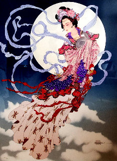 Legend of the Autumn Moon 1991 Limited Edition Print - Caroline Young