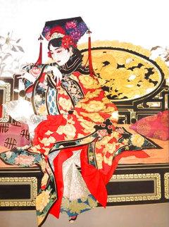Manchurian Princess 1980 Limited Edition Print - Caroline Young