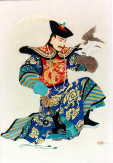 Manchurian Emperor 1991 Limited Edition Print by Caroline Young