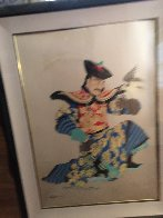 Manchurian Emperor 1991 Limited Edition Print by Caroline Young - 2