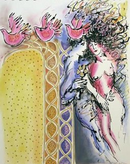 Adam and Eve AP From Simchat Chayim VI Set Limited Edition Print by Zamy Steynovitz