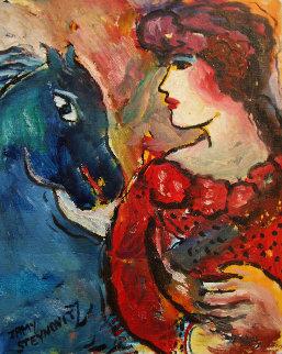 Untitled (Portrait of a Woman) 13x10 Original Painting by Zamy Steynovitz