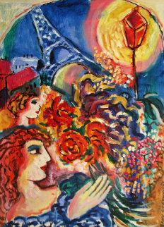 Untitled Painting  (Paris) 20x14 HS Original Painting - Zamy Steynovitz