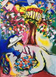 Beneath the Tree 2004 Limited Edition Print by Zamy Steynovitz