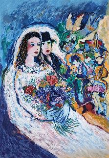 Wedding Celebration AP 1991 Limited Edition Print by Zamy Steynovitz