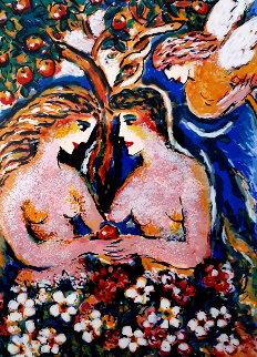 Garden of Eden 1995 Limited Edition Print by Zamy Steynovitz