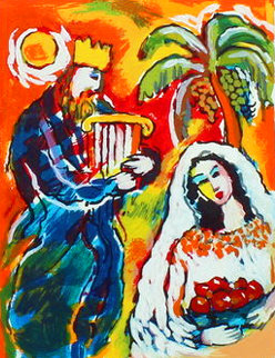 King David and The Bride AP HS Limited Edition Print - Zamy Steynovitz