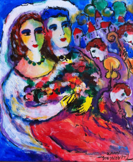 Untitled Couple with Flowers Painting 13x10 HS Original Painting - Zamy Steynovitz